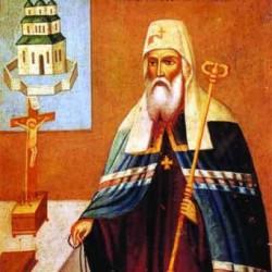 Митрополит Филофей (Лещинский)