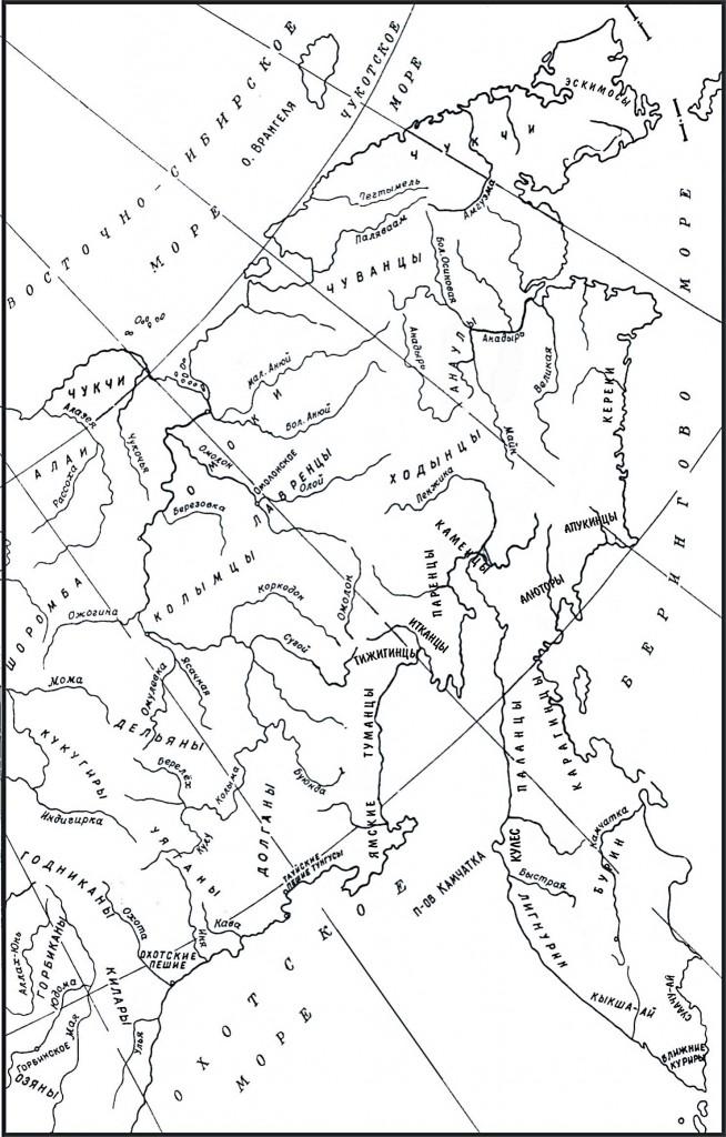 Презентация по географии на тему