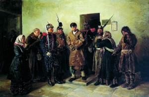 В.Маковский. Осужденный