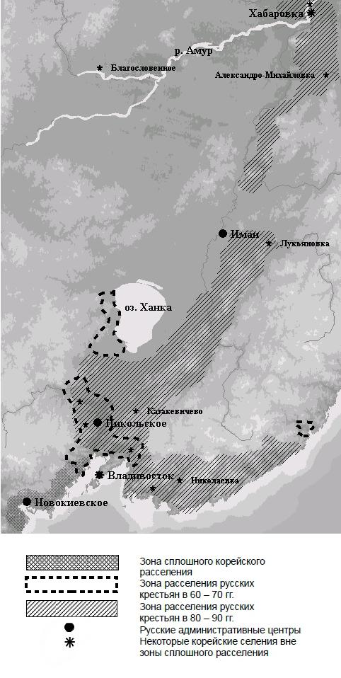 Рис. 1. Расселение русских крестьян и корейцев на юге Дальнего Востока во второй половине XIX в.