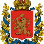 Итоги избирательной кампании 1917 г. в городские думы Енисейской губернии