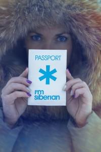 «Сибирский паспорт»