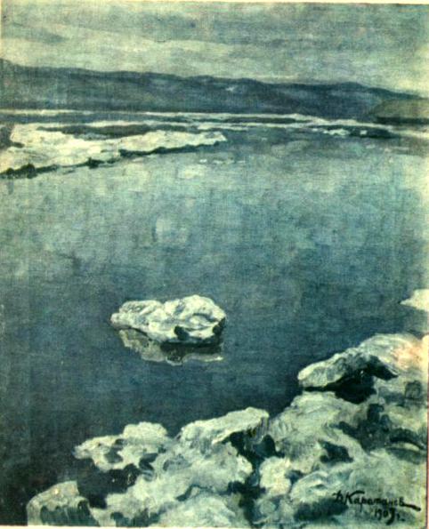 Д.И. Каратанов. «Енисей. Последние льды», 1909 г.