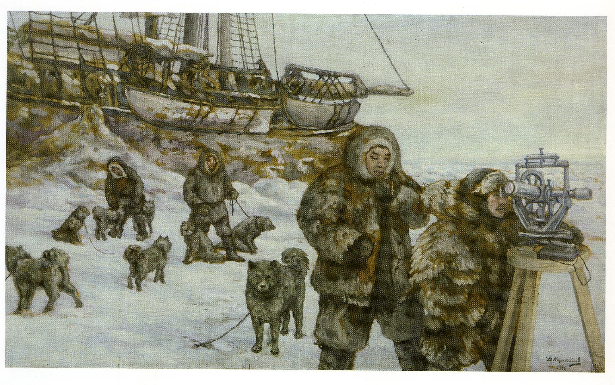 Д.И. Каратанов. «Экспедиция Нансена», 1936 г.