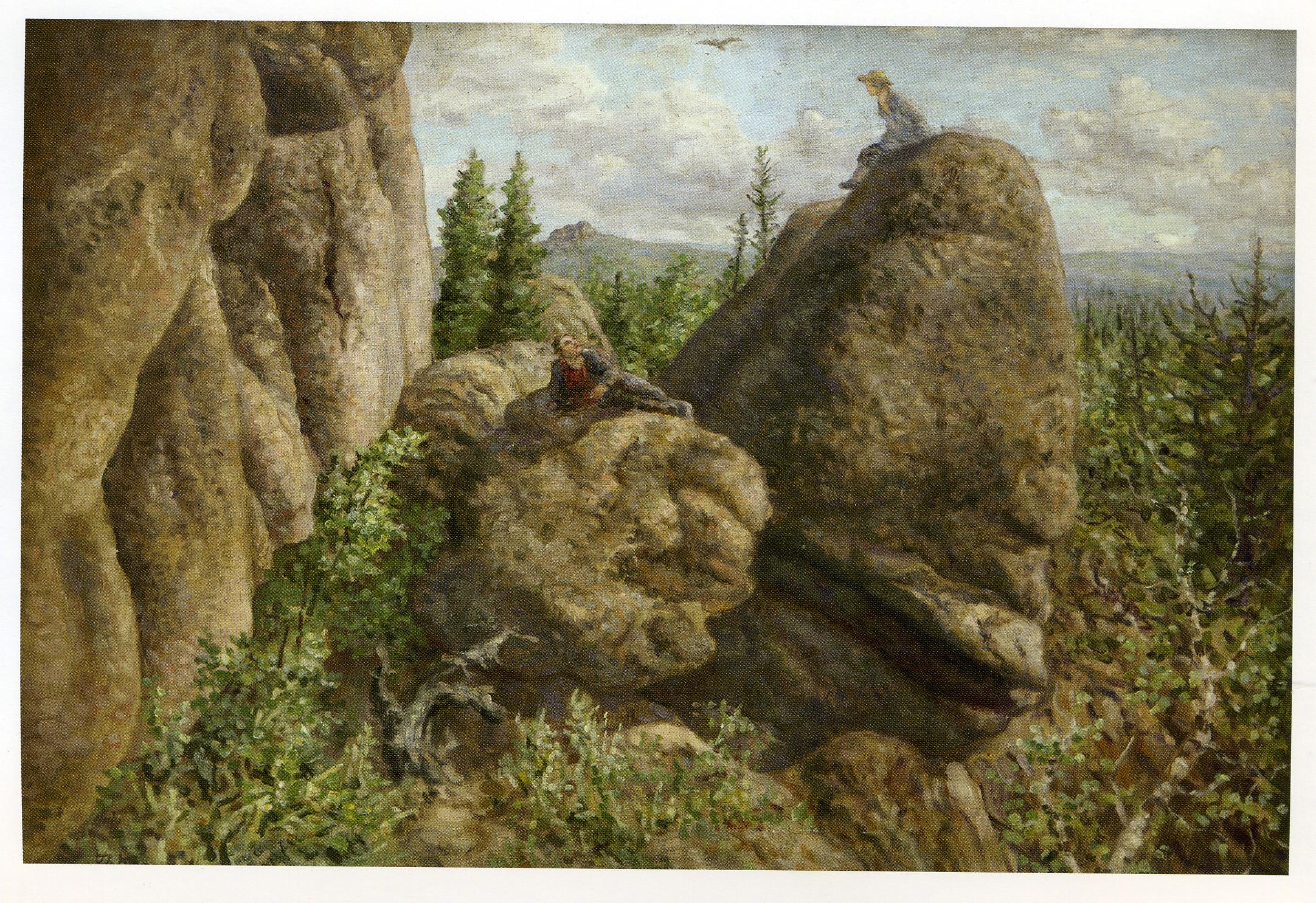 Д.И. Каратанов. «Пейзаж», 1930.