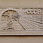 Общество бывших политкаторжан и ссыльнопоселенцев в Сибири (1924-1935 гг.)