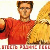 Военный плакат
