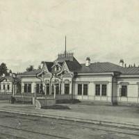 """Пассажирское здание на станции """"Обь"""""""