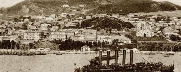Вид на Владивосток с бухты Золотой Рог в начале XX в.