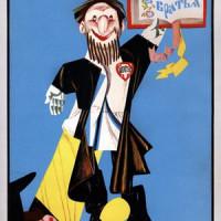 Плакат М.Черемных, 1925