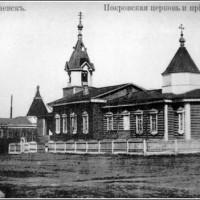 Комплекс церковь-школа иприют (до 1910)