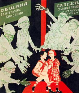 Антирелигиозный плакат (Д.Моор, 1928)