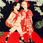 Религиозные организации немецкой молодежи в Сибири в 1920-е годы