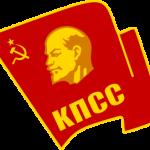 КПСС в период перестройки: пределы политической адаптации