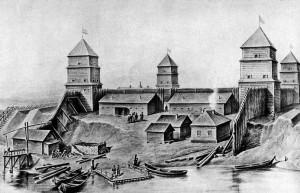 Бийская крепость