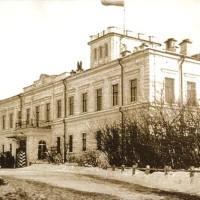 Здание Совета министров Российского (Омского) правительства. Омск, 1918 г.