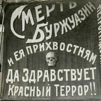 zaimka-ru_savin-teplyakov-hostage