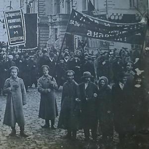 Растяжка красноярских анархистов «Хлеб и воля! Да здравствует коммунистическая анархия!» 18 апреля 1917 г. (1 мая по новому стилю)