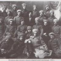 «Союз фронтовиков» Ижевска 1918 год