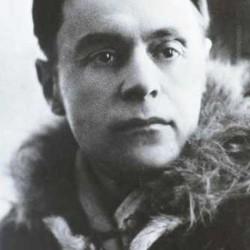 Вивиан Итин