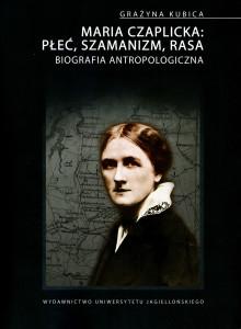 Обложка книги Гражины Кубицы
