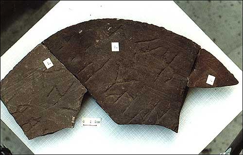 Рис. 8. Фрагмент каменной плиты с рунической надписью