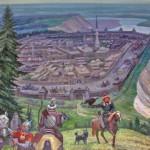 Искер как мифологема в изучении Сибирского ханства