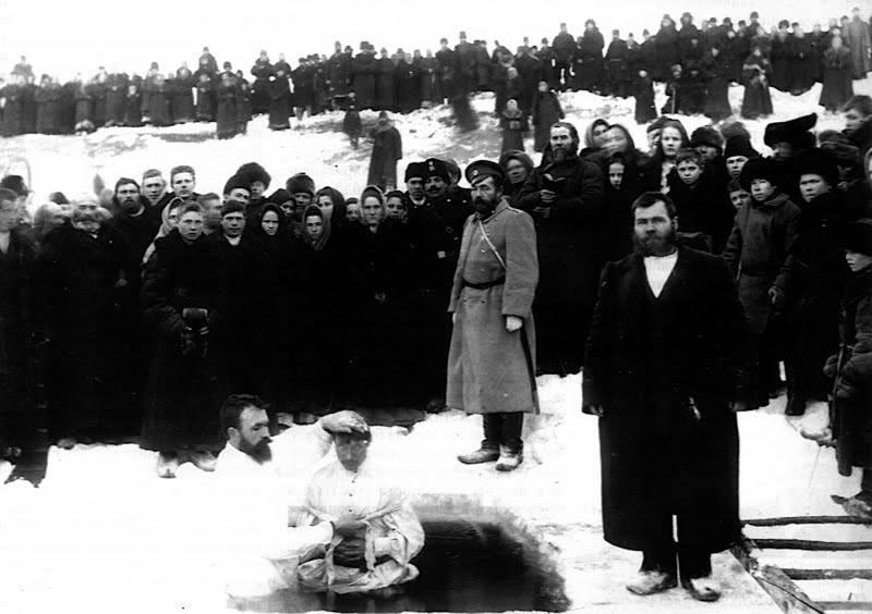 Крещение, г. Минусинск, 1907 (журнал «Путь Веры», 1934, №11, С.12)