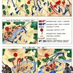 Вооружение и тактика восточных и западных монголов в эпоху позднего средневековья (XVII в.)