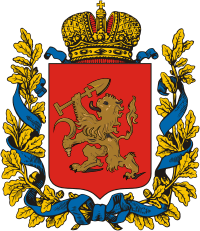 Coat_of_Arms_of_Enisey_gubernia_(Russian_empire)
