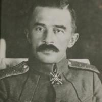 М.К.Дитерихс