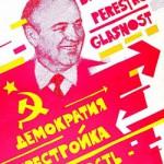 Динамика численности и состава организаций КПСС в Западной Сибири в период перестройки (1985-1991 гг.)