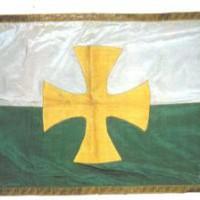 Знамя Сибирской армии