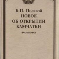 zaimka-ru_burykin-polevoy