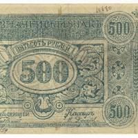 zaimka-ru_rynkov-crisis