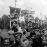 Понятие «политическая культура» в современных исследованиях по истории революции и гражданской войны в России