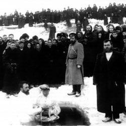 Крещение, г. Минусинск, 1907 ( журнал «Путь Веры», 1934, №11, С.12)