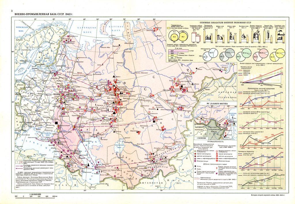 Промышленный потенциал СССР в 1942 г. Источник: История Второй мировой войны. URL:http://hamster02.narod.ru/index3.html (Дата обращения: 09.05.2020).