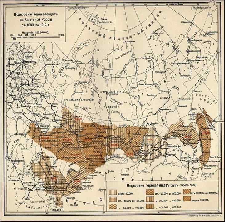Водворение переселенцев в Азиатской России с 1893 по 1912 г. Карта