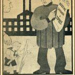 На изломах трудовой конфликтологии: трудовое право в конце 1920-х гг.