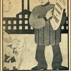 Наркомтруд. Плакат из книги «Твои наркомы у тебя дома». 1926 г.