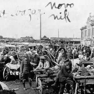 Новая базарная площадь, или Ярмарочная площадь возле Городского торгового корпуса, Новониколаевск, 1918–1920 гг.